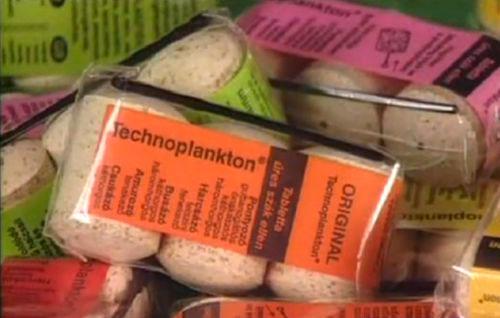 планктон на толстолоба купить в украине